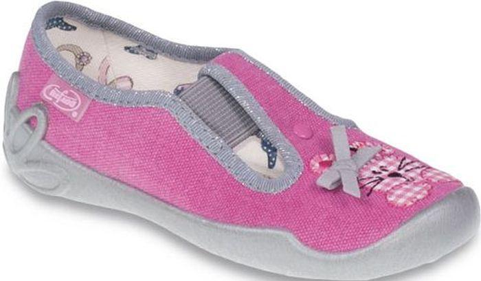 7f4993303b12 Dětská obuv 180X011 vel.28